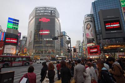 渋谷駅前の矢沢永吉の広告