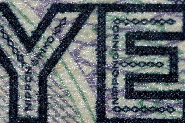 千円札 隠し文字