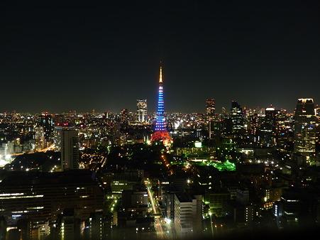 世界貿易センタービルからの夜景