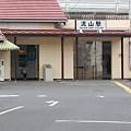 Photos: チビッ子一人の駅