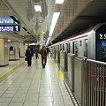 Photos: 東京メトロ丸の内線池袋駅