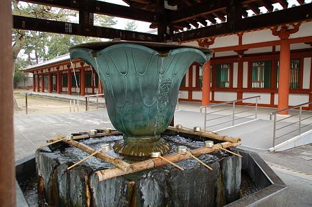 奈良薬師寺 手水舎