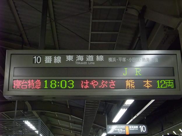 http://art19.photozou.jp/pub/398/1162398/photo/59630546_624.jpg