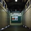 人吉駅 くま川鉄道のりば