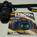 Photos: 20091211_000716
