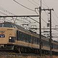 Photos: 583系(1)