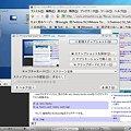 写真: f12-font-1_20091122