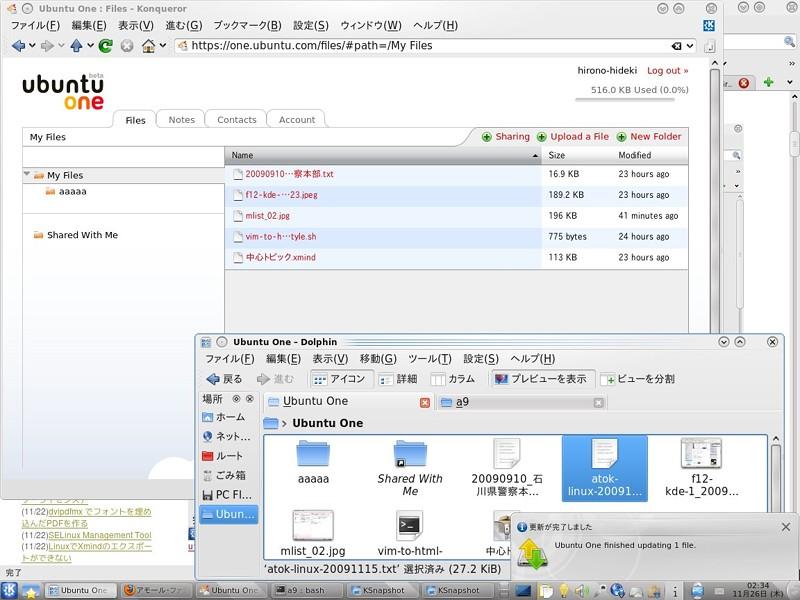 u12a-ubuntu-one-kde_20091126