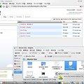写真: u12a-ubuntu-one-kde_20091126