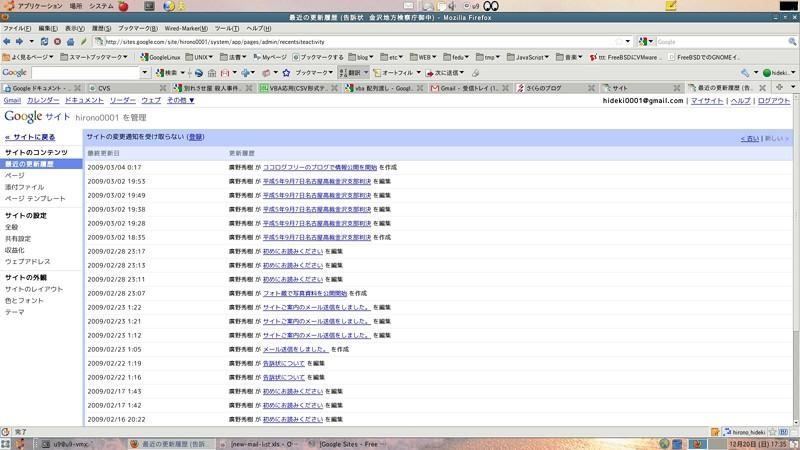 google-sites_9