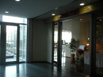 横浜メディアタワー1