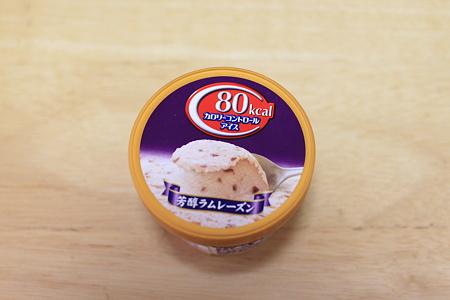80kcalアイスの芳醇ラムレーズン
