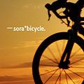 Photos: sora*bicycle.