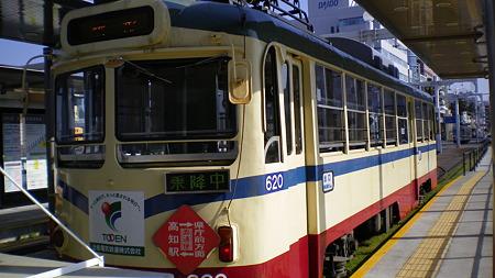 IMGP4165