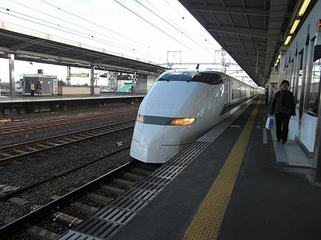1206-J44