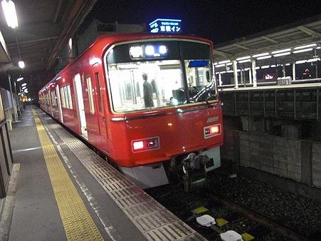 1210-3110s