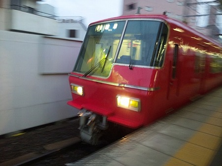 510-5601_1
