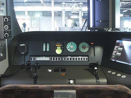 2550-運転台
