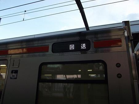 118-DC25LED