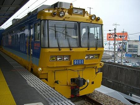 H-LRA-9101