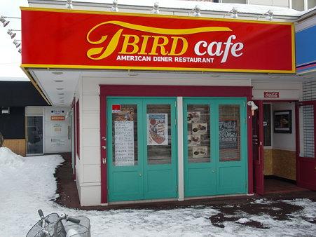 ティーバードカフェ 外観