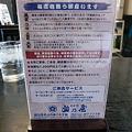 Photos: そば処山乃屋 メニュー