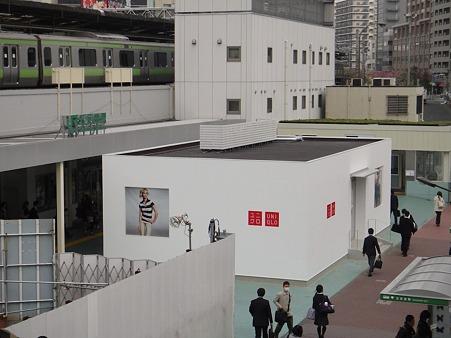 ユニクロ五反田駅東口店(その1)