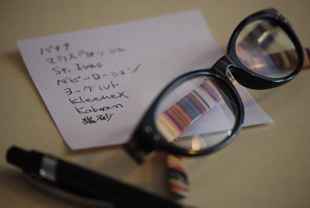 写真: Shopping List