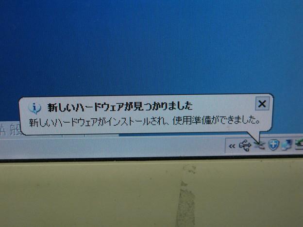 Photos: ドライバーのインストール_04