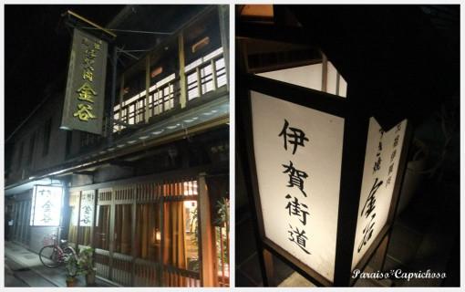 Photos: 金谷