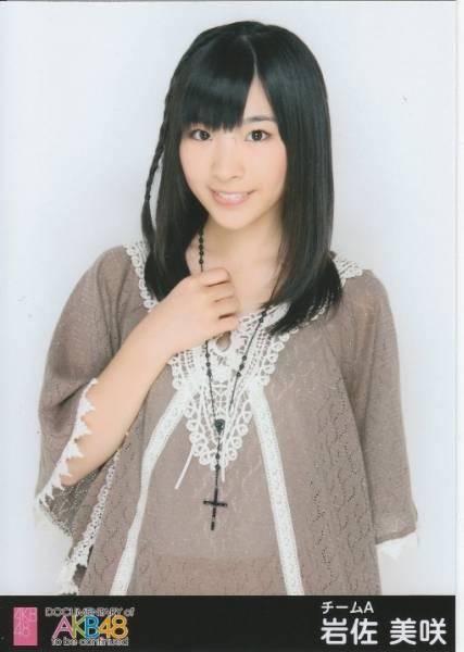 岩佐美咲の画像 p1_15
