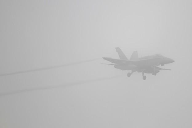 Sea Fog!