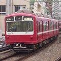 京急本線 普通品川行 CIMG7356