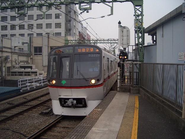 京急空港線 急行羽田空港行 CIMG7358