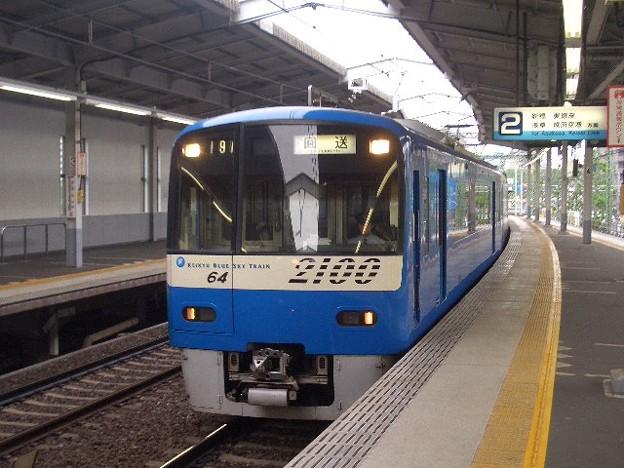 京急本線 回送 CIMG7372