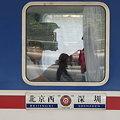Photos: 深セン駅2