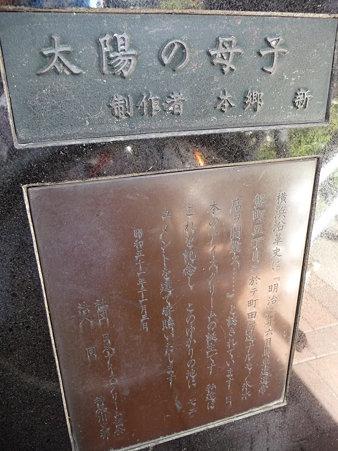 091103-馬車道 (17)