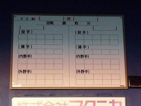 091123-ハマスタ 3塁ベンチ (4)