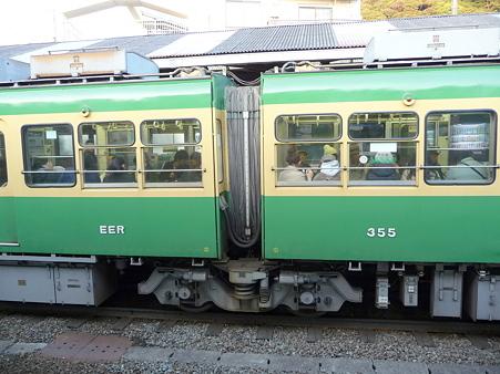 091126-江ノ電 江ノ島駅 (6)
