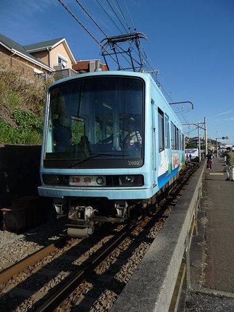 091212-江ノ電 (12)