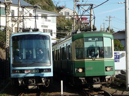 091212-江ノ電 (14)