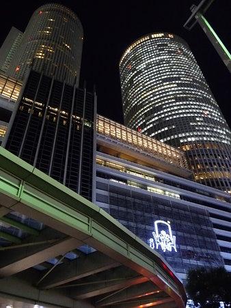 091222-名駅 タワー