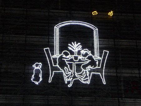 091222-名駅 タワーズライツ (7)