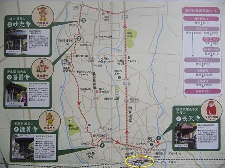 100120-瀬谷八福神マップ
