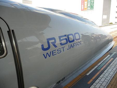 100224-新幹線 新横500上り (12)