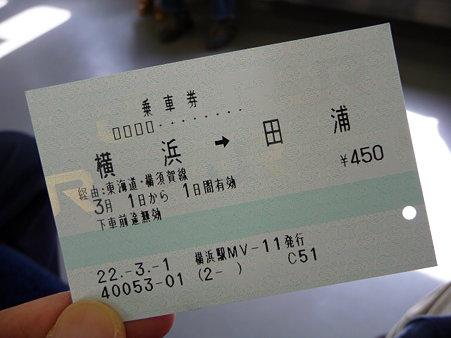 100301-田浦駅 (5)