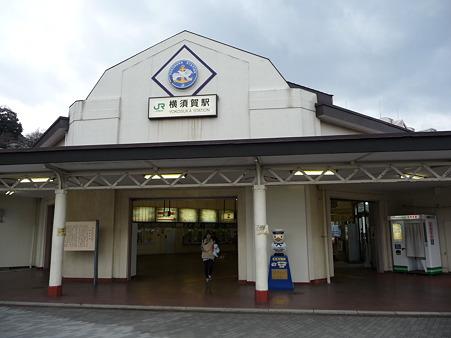 100301-横須賀駅