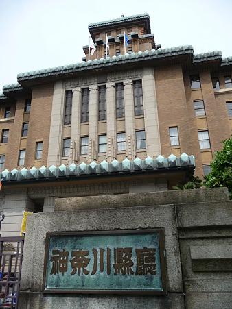 100504-神奈川県庁本庁舎-7