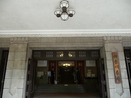 100504-神奈川県庁本庁舎-9