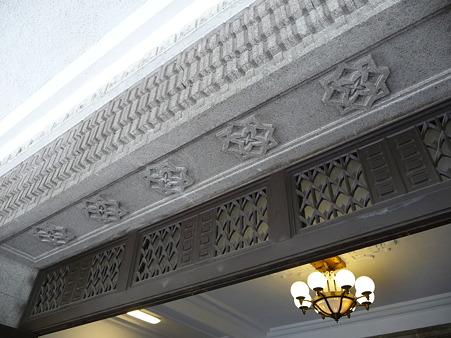 100504-神奈川県庁本庁舎-10